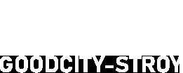 Услуги — GoodCity-Stroy